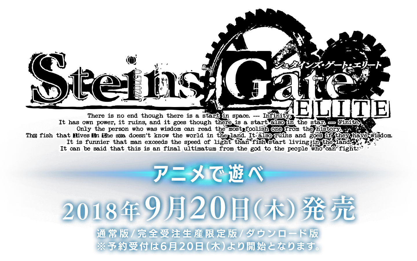 steins gate visual novel guide
