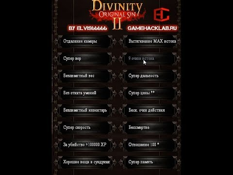 divinity 2 ego draconis leveling guide